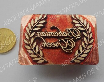 Brass Stamp for Embossing, Press Stamping, Embossing, Branding Leather, Leather Stamp, marking Wood