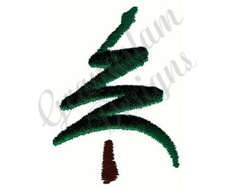 Squiggle Evergreen - Machine Embroidery Design