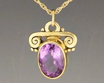Amethyst Necklace/ Amethyst Pendant/ Gold Amethyst Pendant/ February Birthday/ Ultra Violet Gemstone Necklace/ Gift for Her/ Purple Gemstone