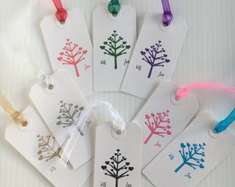 Wishing Tree Tags, 10 Pack, Tree Gift Tags, Wedding Tree Tags, Birthday, Balloon Labels, Wish Tree Tags, Balloon Tags, Wish Tags, With Love
