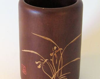 Japanese Wooden Brush Pot