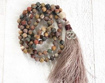 COURAGE AND WISDOM - Mala Beads - Landscape Jasper Mala Necklace - Earthy Mala Beads - Knotted 108 Bead Mala - Natural Healing Stones