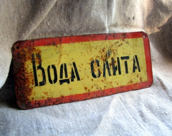 Soviet vintage Metal Sign - Water drained - in cyrillicyellow Sign Industrial Decor Home Decor Office Decor,made in USSR Collectible