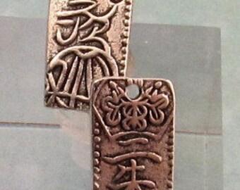 Asian Charm