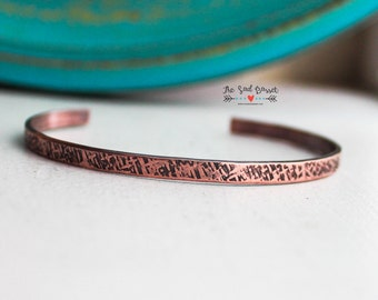 Unapologetic Copper Cuff Bracelet | Thin Stacking Bracelet | Secret Message | Inspirational Jewelry | Inspirational Quote Jewelry |Valentine