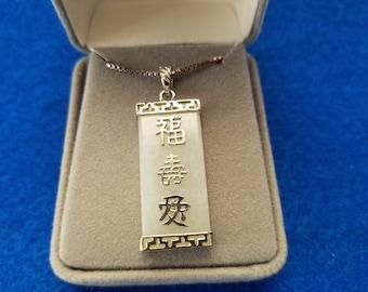 Jade Sterling Silver Pendant Necklace asian characters design Jewelry pendant Necklace 925 sterling silver jade vintage