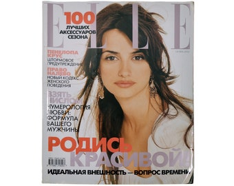 Vintage Magazine ELLE Back Issues Fashion Handicraft Russian Version #72 2002
