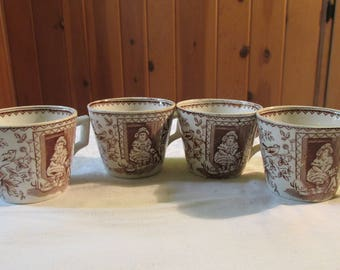 Four Vintage Pattern Ware Tea Cups