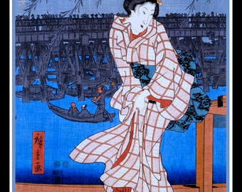 Vintage Japanese Woman on Boat Refrigerator Magnet - FREE US SHIPPING