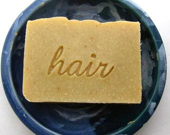 Lemon Vanilla Aloe Shampoo Bar  - Vegan Shampoo Bar - Natural Shampoo Bar - sample