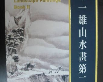 I-Hsiung Ju's Landscape Paintings   Book II