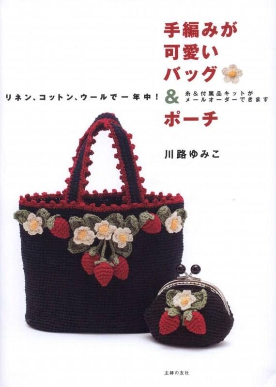 Crochet Bags Patterns knit bag patterns crochet japanese