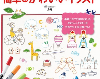 """Japanese illustrations Book""""Draw with a ballpoint pen and marker! Kamo's Easy & cute illustrations""""[4141992348]"""
