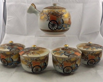 Japanese Satsuma 5 Piece Tea Set, Highly Decorated, Japan, Stamped, Lidded Cups, Superb condition