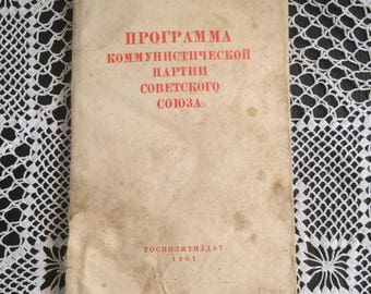 Communism book USSR book 60s  Communist party program USSR Vintage book Soviet book