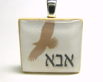 Hebrew Scrabble tile pendant or tie pin - Abba - Father - with soaring hawk