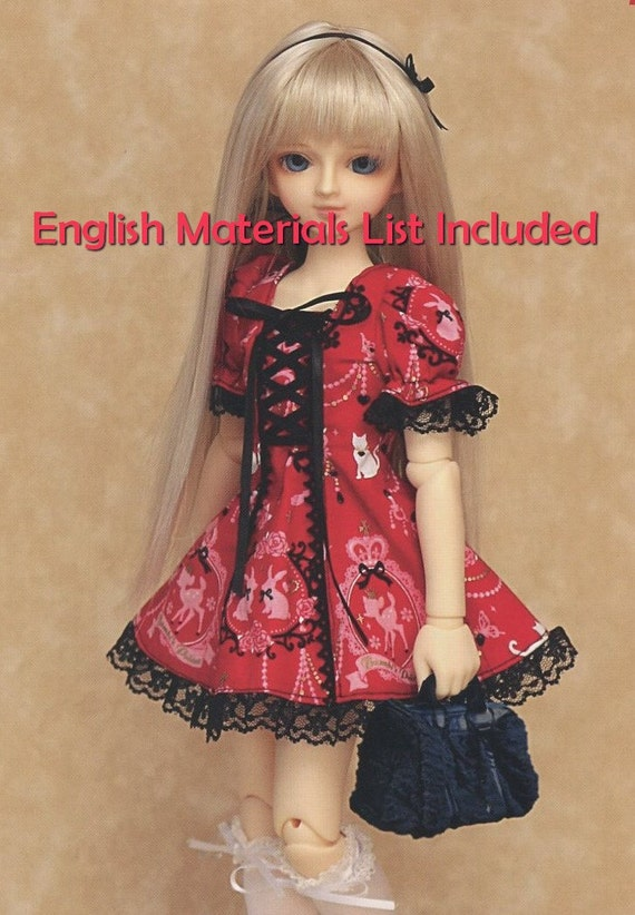 Lolita English Download