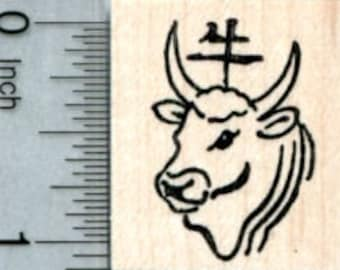 Year of the Ox Rubber Stamp, Chinese New Year, Zodiac D32415 Wood Mounted