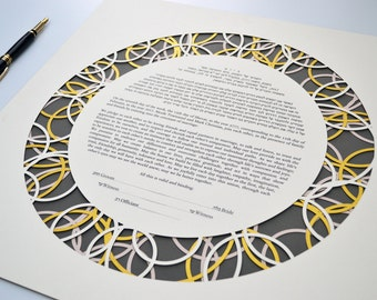 Custom handmade modern ketubah with papercut Home wall art Modern Geometric ketubah Wedding vow Ketuba Unique jewish contract Gold paper
