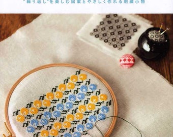 Repeated Patterns Cute Design Samplers by Cross Stitch and Straight Stitch - Japanese Craft Book