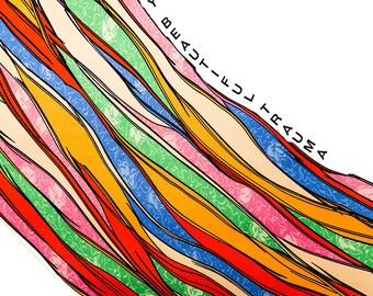 Beautiful Trauma | Pink Inspired Lyric Art Print