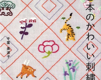 Traditional Japanese Cute Embroidery Designs - Japanese Craft Book