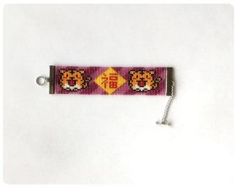 Year of the Tiger Beaded Bracelet
