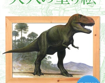 The World Of Dinosaurs Painting Book