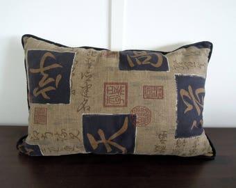 Rustic Oriental Pillow Covers, Linen Pillow Cover, Hemp Pillow, Rust, Brown, Black, 16x24, Accent Pillows