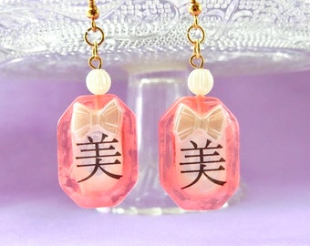 Octagon Japanese Kanji earrings,yumekawaii Jewelry ,Kawaii Earrings, Fairy Kei Jewelry, Sweet Lolita Jewelry,Japanese Kawaii Jewelry,