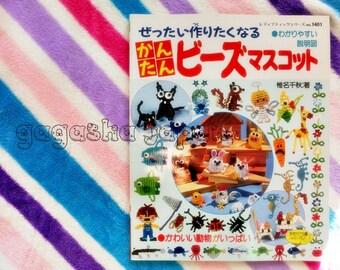 Easy Beads Mascot_ craft Japanese book Handmade Chart Animal