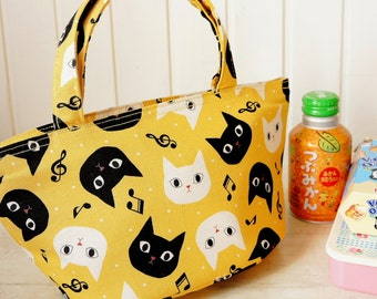 Japanese Insulated Lunch Tote - Japanese Cotton Fabric Free Shipping