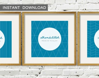 "Instant Download! Subhanallah, Alhamdulillah, Allah Akbar. Geometric Trio - Set of 3.  5x5"" to fit IKEA RIBBA square frame"