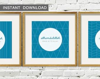 "Instant Download! Subhanallah, Alhamdulillah, Allah Akbar. Geometric Trio - Set of 3.  5x5"" to fit IKEA RIBBA square frame"