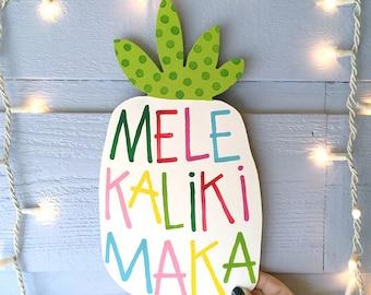 mele kalikimaka pineapple sign