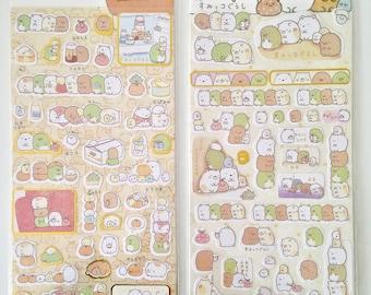Sumikko Gurashi hanging out stickers cute kawaii polar bear cat penguin cutlet tapioca weed