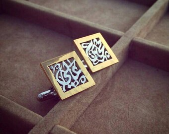 Arabic Calligraphy Name Cuff links - Two Tone Plating; Gold & Rhodium - Customizable with up to two Names or Words - Arabic Name Cufflinks