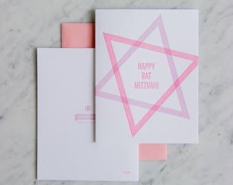 Star Bat Mitzvah, Star of David