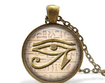 Egyptian Eye of Ra Pendant / Ancient Kemet / Eye of Ra Necklace / God Ra / Egyptian Jewellery