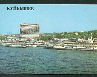 Russian Vintage Postcards  / 1 Unused Postcard Russia/The River Terminal