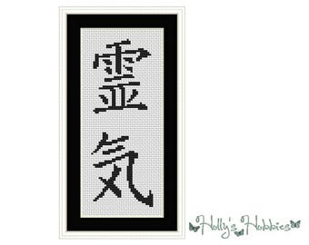 Reiki Symbol Cross Stitch Chart