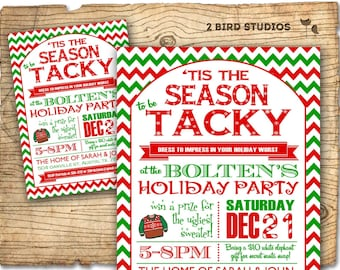 Christmas party invitation - Ugly Sweater party invitation - Adult holiday party invite - holiday party