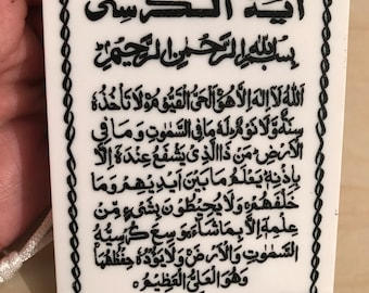 Ayatul Kursi Qursi Islamic travel car hanging Dua safar double sided protection prayer Ayat ul Kursi in Rectangle White with Black writing