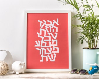 Type poster - Hebrew Lettering print, Typography wall art, the Hebrew alphabet