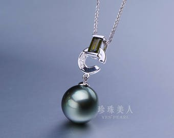 18K gold A1AA1  10.5-11mm saltsea water Tahitian Black Pearl Pendant (with 925 silver Necklace)
