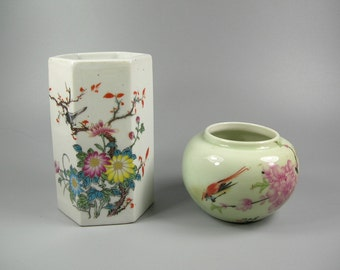Vintage Small Chinese Porcelain Brush Pot and Waterpot