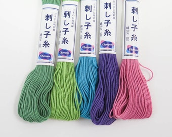 Sashiko Thread Set | 5 Skeins Cotton Japanese Embroidery Thread for Sashiko, Hand Quilting, Hand Embroidery - Modern Spring Color Set