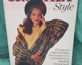 Crochet Style by Sally Harding