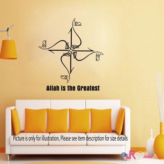 ALLAH AKBAR Islamic wall art stickers Arabic calligraphy