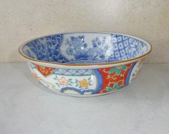 Vintage Bowl Andrea By Sadek Asian Design